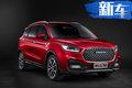 明年1月将上市 君马S70首款轿跑SUV正式下线