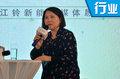 """刘年风:江铃新能源坚持造绿色""""国民车"""""""