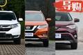 日系SUV三剑客解码市场