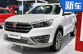 汉腾最新产品计划曝光 年内最多再推5款SUV