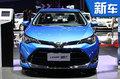 丰田新款雷凌正式上市 售价10.98-16.18万元