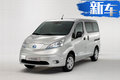 郑州日产将投产NV200电动车 续航里程270Km
