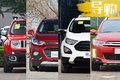 15万能落地的小型SUV推荐