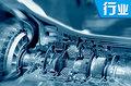 长安福特推全新8速自动变速箱 6款车型将搭载
