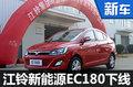江铃E160纯电动车正式下线 一季度上市