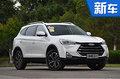 江淮全新SUV瑞风S7明日上市 预售10.98万元起