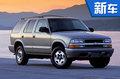 雪佛兰将推出全新七座SUV车型 竞争福特锐界