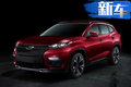 奇瑞推全新产品系列-EXEED 首款SUV全球首发