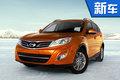 广汽传祺新GS5搭载全新1.8T发动机 动力提升
