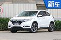 增LED光源 本田缤智1.5L新车型9月10日上市