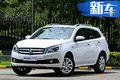 东风启辰新T70年内上市 三种动力/首推增压引擎