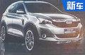 """观致全新小型SUV酷似""""瑞虎7"""" 将于九月量产"""