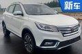 上汽荣威新SUV-RX3配置曝光 搭4大自动化装备