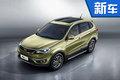 凯翼X5全新SUV低于8万起售 将于9月15日上市