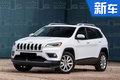 Jeep新大切诺基12月亮相 换搭小排量2.0T发动机