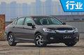 广汽本田1-8月销量突破44万辆 同比增长10.3%