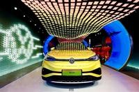 ID. Store X入驻北京 上汽大众持续推进数字化城市展厅布局
