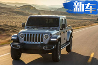 Jeep角斗士新增北方版,专为对抗冬日严寒天气