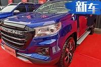 长安凯程F70长轴版本上市,10.18万元起售