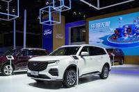 江铃福特合资成立新公司 加速拓展乘用车业务