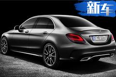 奔驰新款C级售价曝光 搭2.0T引擎油耗低至2.4L