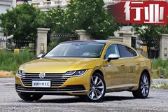 一汽-大众7月卖15.4万辆-超上汽大众 再推5新车