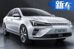 荣威Ei6纯电轿车或14万起 PK几何A/广汽Aion S