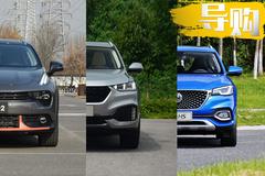 13万买的爆款SUV,内饰品质和做工都没得说!
