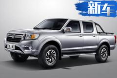 郑州日产锐骐柴油国六明日上市,搭载经典ZD25柴油机