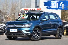 大众途岳纯电动实车曝光 明年开卖/预计18万起售