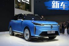 一汽奔腾将推5款新车 纯电SUV两个月后开启预售