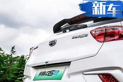 吉利将推新款电动SUV 续航增至450km动力暴涨