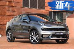 领克05轿跑SUV到店实拍 3月上市起售价超16万