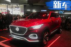北京车展超出你想象的10大概念车 一半是纯电动