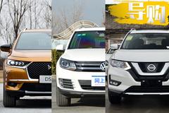 最低20万不到带回家 来自德日法的三款SUV推荐