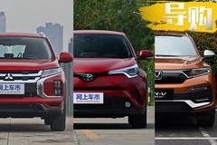颜值与产品力兼备 三款年轻人绕不开的潮流SUV