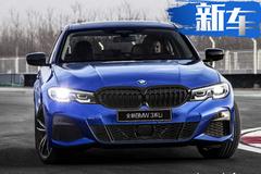 国产�9��zj��i�_>宝马国产新2.0t发动机 动力更强3系,x3等将搭载