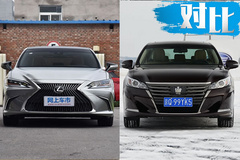 什么才是真正的日式VIP服务? ES260对比皇冠