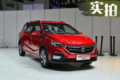 2018北京车展探馆:2018款宝骏310W现场实拍