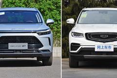 15万级高品质SUV怎么选?BEIJING-X7对比吉利博越