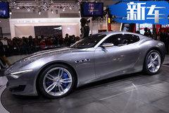玛莎拉蒂官方确认投产中型轿车 与宝马5系同级别