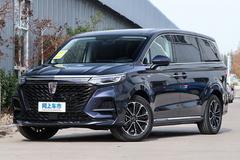 上汽荣威12月销量增长36% 新能源车型大涨170%