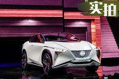 这款电车比汽油车续航里程还长 实拍日产IMx概念车