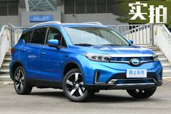 把握先机占市场 广汽丰田首款纯电SUV-ix4实拍