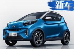 奇瑞新能源年内将推3款新车 全新SUV下月预售