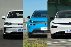 北京2万新能源指标发放 家庭使用这三款车最合适