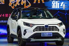 丰田全新RAV4详细配置曝光 明天上市预售20万起