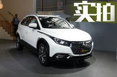颜值才是王道 2017成都车展实拍纳智捷U5 SUV