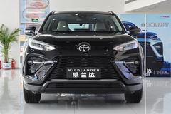 丰田威兰达新车型5天后发布 价格预计超25万元