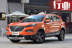 海马前两月销量下跌79.28% SUV降幅达72.68%